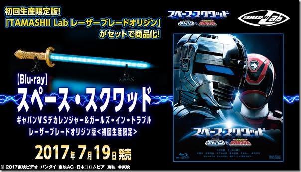 bnr_TL_LaserBladeOrigin_Blu-ray_600x341