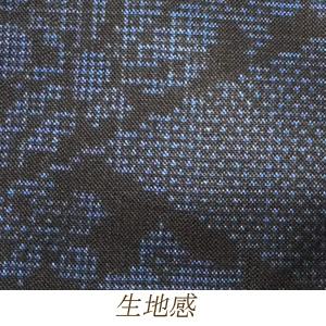 tsu213-06.jpg