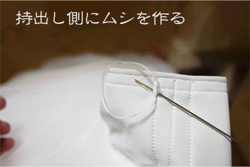 IMG_8711s.jpg