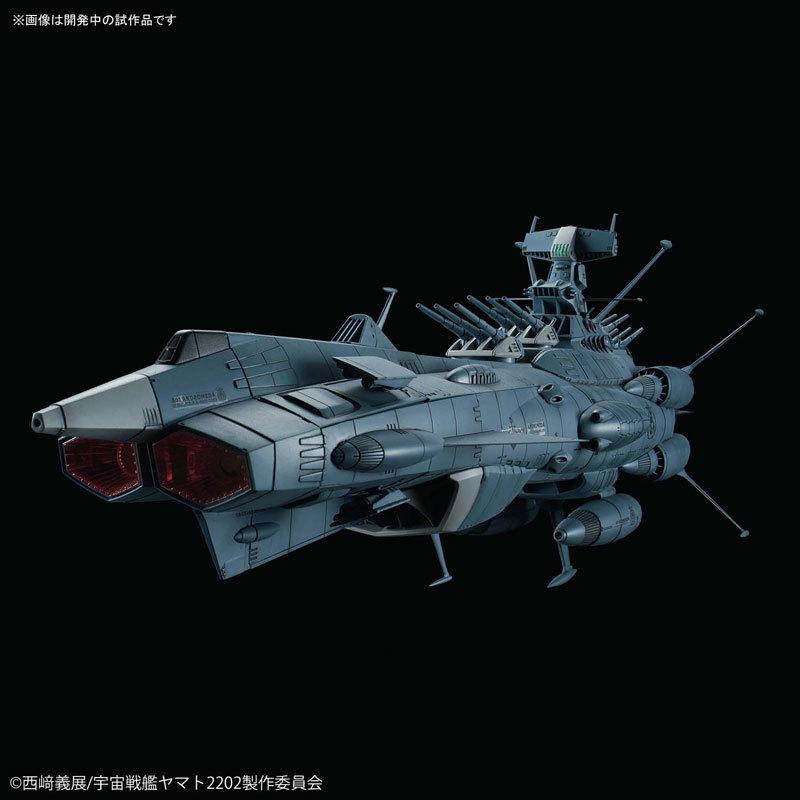 11000 地球連邦アンドロメダ級DX プラモデルTOY-RBT-4672_01