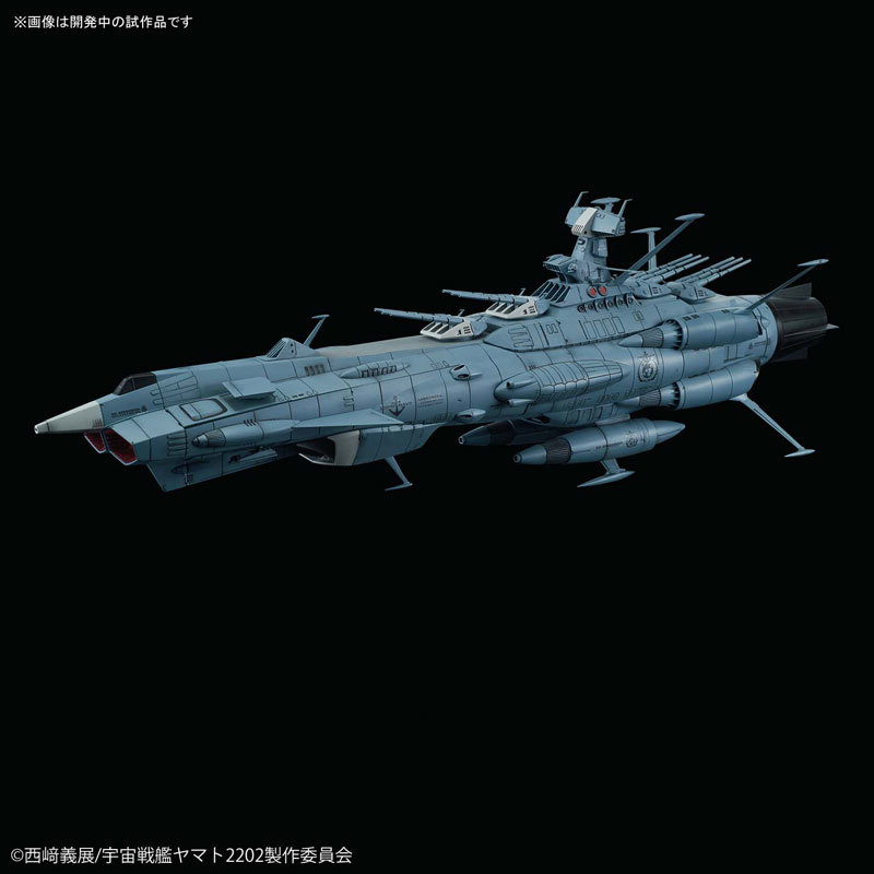 11000 地球連邦アンドロメダ級DX プラモデルTOY-RBT-4672_02