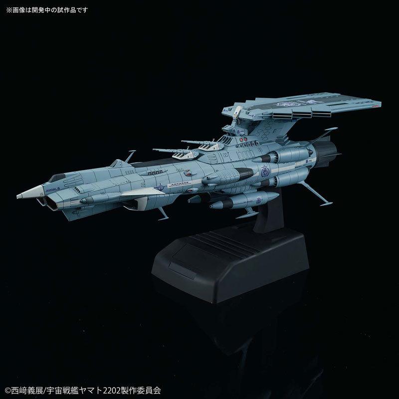 11000 地球連邦アンドロメダ級DX プラモデルTOY-RBT-4672_03