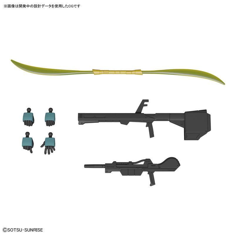 HGUC 1144 ディジェ プラモデルTOY-GDM-3842_03