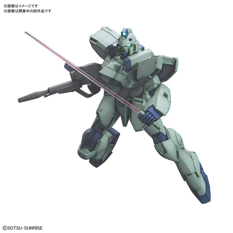 RE100 1100 ガンイージ プラモデルTOY-GDM-3845_01