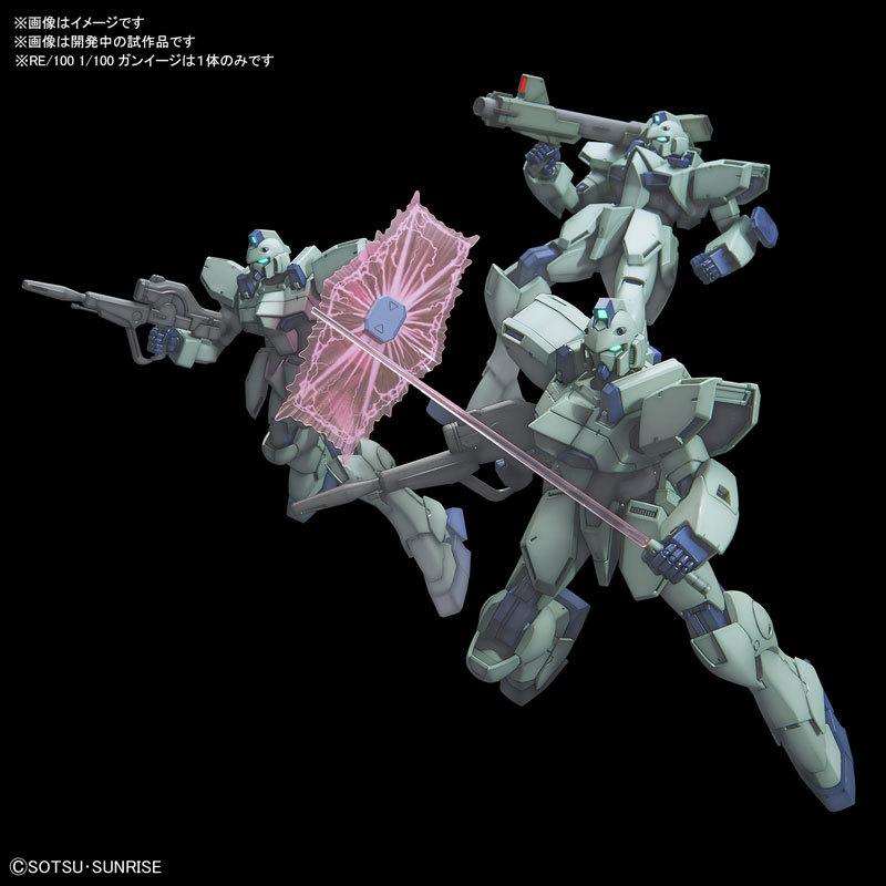 RE100 1100 ガンイージ プラモデルTOY-GDM-3845_07