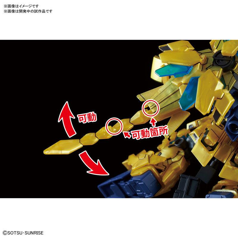 SDガンダム クロスシルエット フェネクス(デストロイモード)TOY-GDM-3843_03