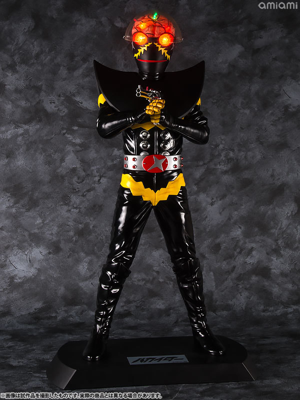 Ultimate Article ハカイダー 完成品フィギュアFIGURE-041354_07