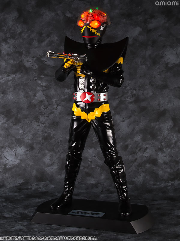 Ultimate Article ハカイダー 完成品フィギュアFIGURE-041354_08