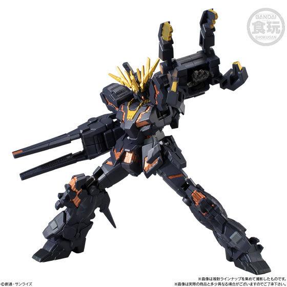 機動戦士ガンダム Gフレーム04 10個入りBOXGOODS-0024903206