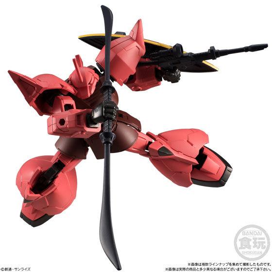 機動戦士ガンダム Gフレーム04 10個入りBOXGOODS-0024903207