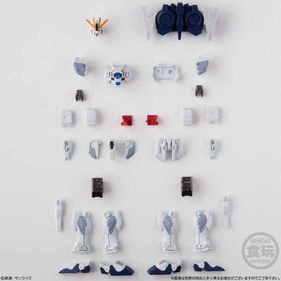 機動戦士ガンダム Gフレーム04 10個入りBOXGOODS-0024903208
