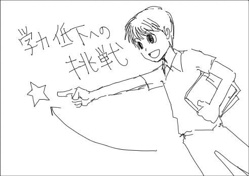 0414shidoukan.jpg