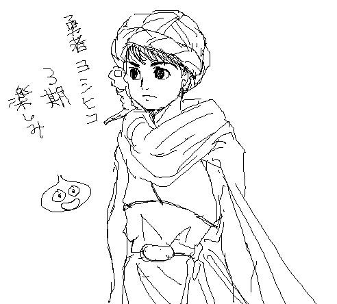 0705yoshijhiko.jpg