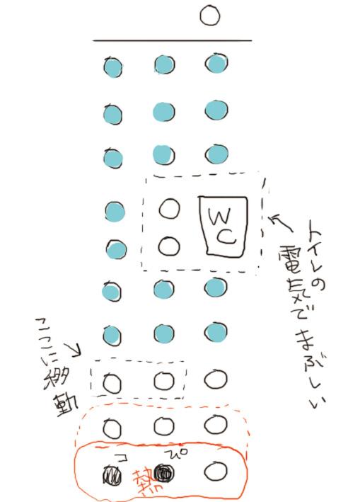0805osusume.jpg