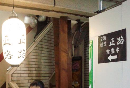 0921_1masamichi.jpg