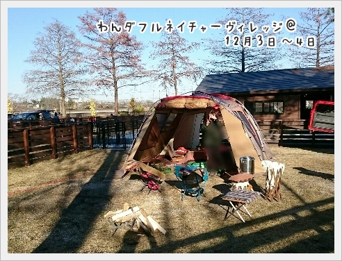 fc2_2016-12-06_02.jpg