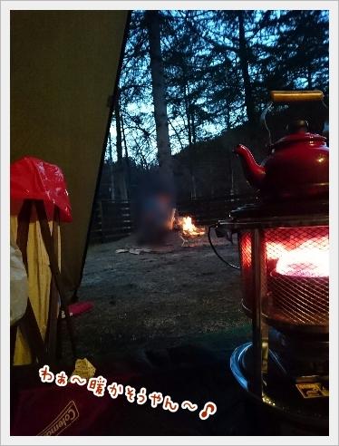 fc2_2016-12-06_07.jpg