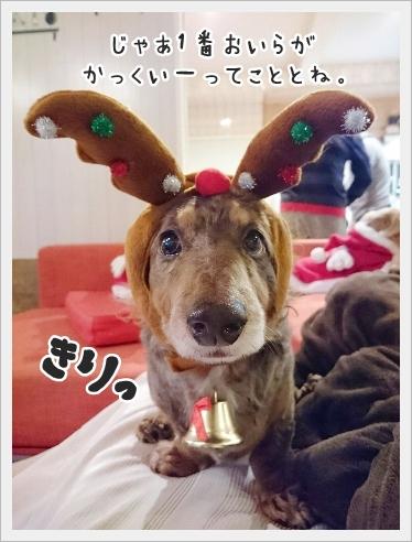 fc2_2016-12-28_11.jpg