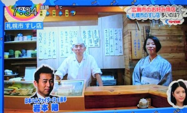 Zip 札幌寿司屋vs広島お好み焼き屋 対決 寿司屋のおかみさん小話