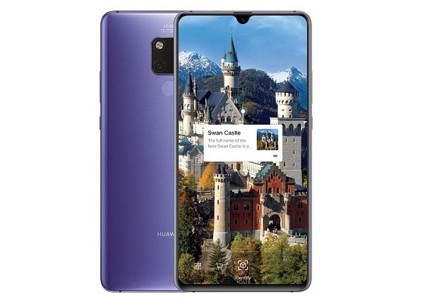 713_Huawei Mate 20 X_imagesB