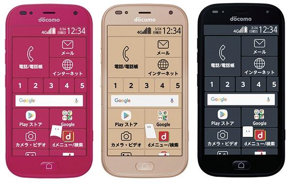 089_らくらくスマートフォン me F-01L_imagesA
