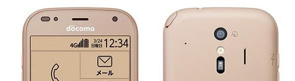 092_らくらくスマートフォン me F-01L_imagesC