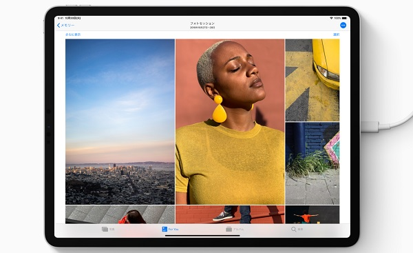 212_iPad Pro_ImagesC