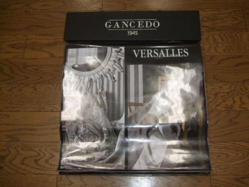 GANCEDO VERSALLES