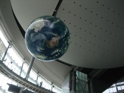 Geo-Cosmos(ジオ・コスモス)
