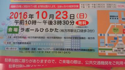 KIMG1211_convert_20161005092203.jpg