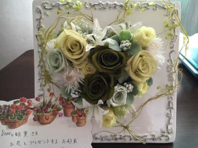 fc2blog_20160928131059abe.jpg