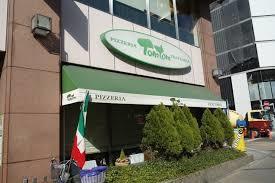 ピッツェリア&イタリアン