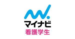 【看護学生モニター】≪看護学生歓迎≫1日だけ!1時間で3000円&日払い!