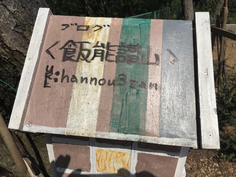 kashiwagiyama63.jpg