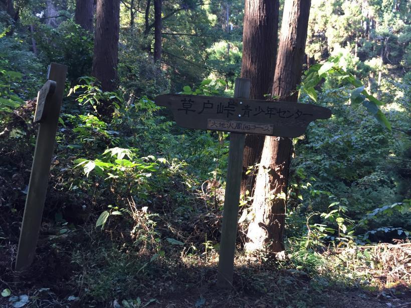 kusatoyamaA41.jpg