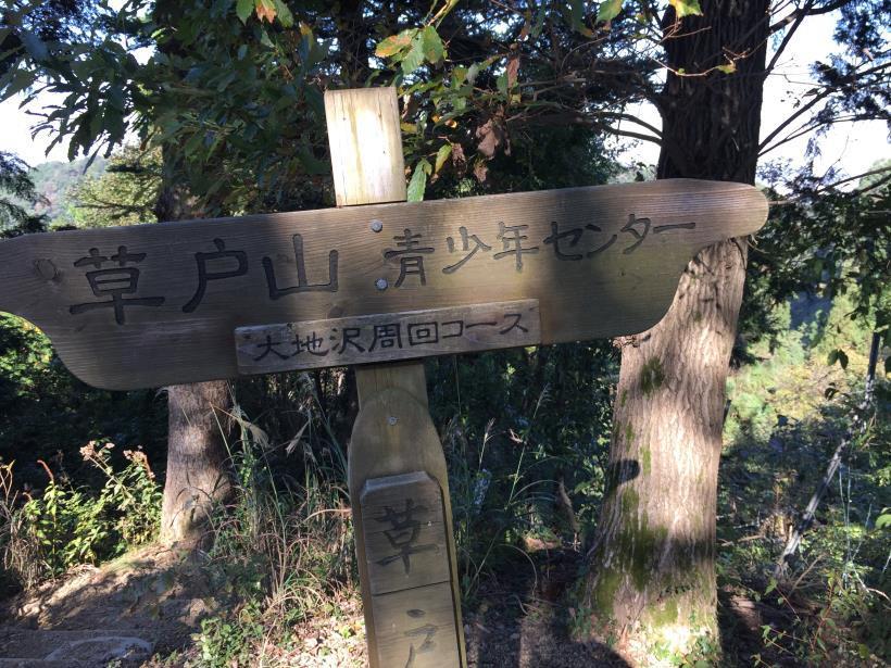 kusatoyamaA52.jpg