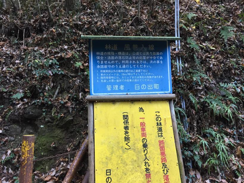 mahikisawakazamaki131.jpg