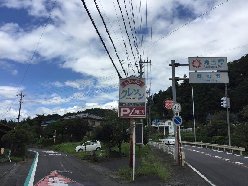 sekihachi04.jpg