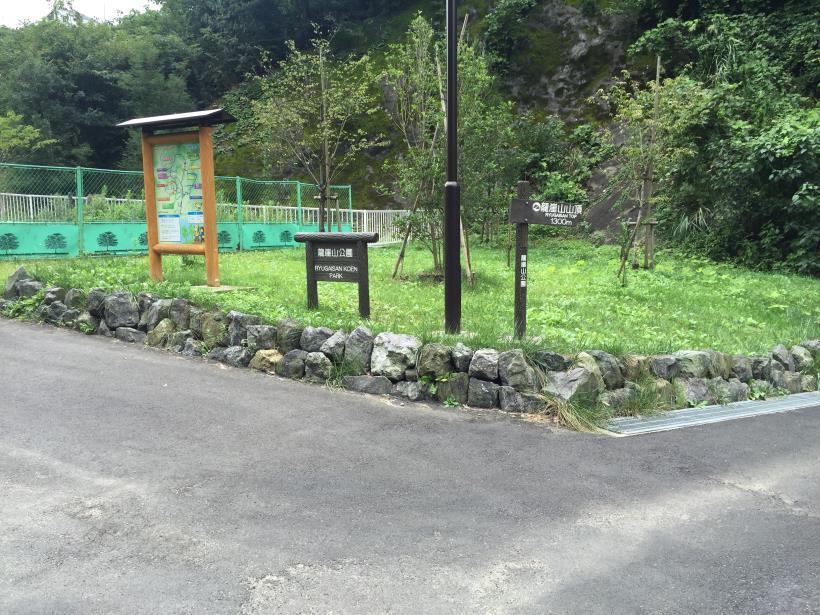 sekihachi05.jpg