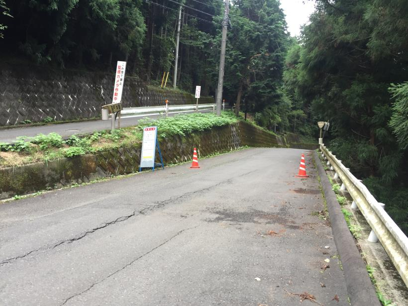sekihachi67.jpg