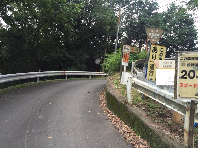 sekihachi88.jpg