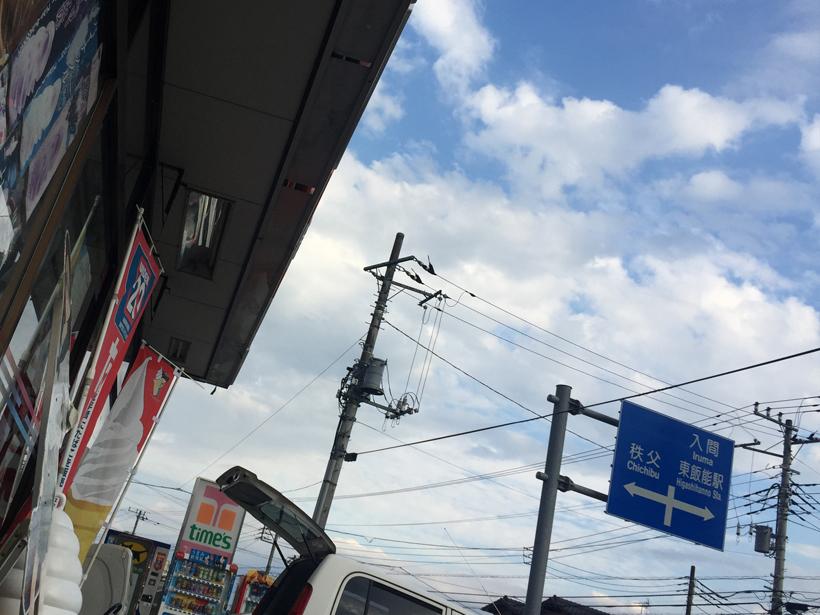 sekihachi96B.jpg