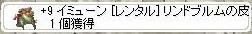 20161120155755686.jpg