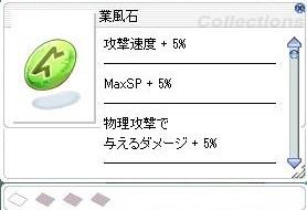 20161220030520cb6.jpg