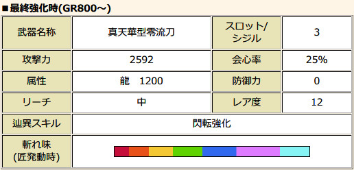 201612161031513e0.jpg