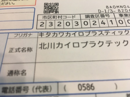 20160608-1.jpg