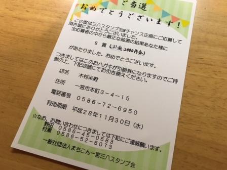 20161026-1.jpg
