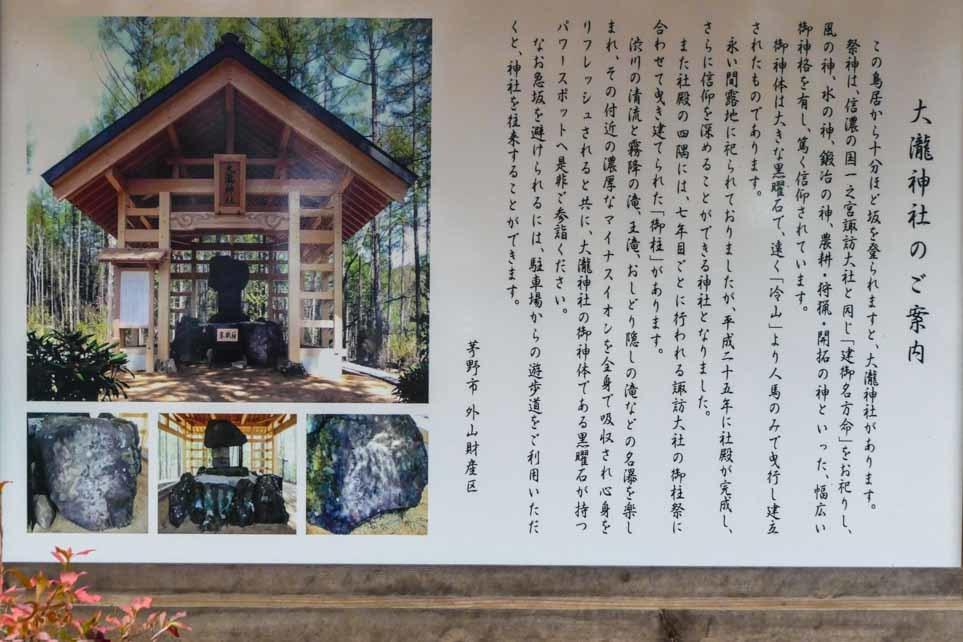 20161029読売旅行3_横谷観音展望台06