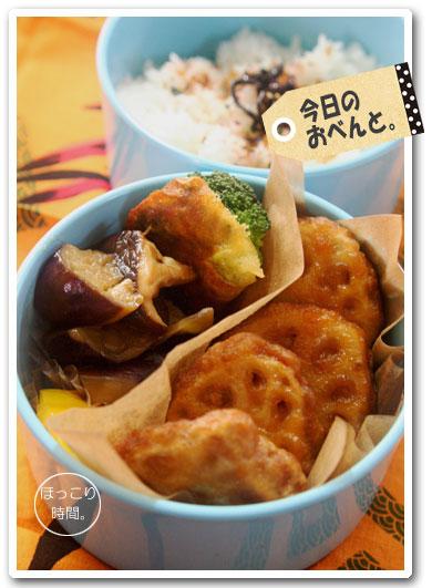 れんこん肉はさみ天ぷら弁当