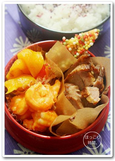 エビチリと豚味噌チャーシュー弁当